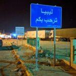 صابر بوقرّة: مرحّب دائما بالشركات التونسية في ليبيا