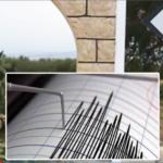 معهد الرصد الجوّي: رجّة أرضية بالقيروان