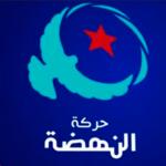 النهضة تُحذّر من تعليق العمل بالدستور وتُطالب بتشكيل حكومة تنال الثقة من البرلمان
