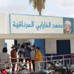 بداية من اليوم: فتح باب التسجيل عن بُعد لتلاميذ الاعدادي والثانوي