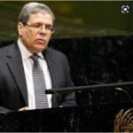 اتهمت فيه تونس بارتكاب خطأ تاريخي: وزارة الخارجية تردّ على بيان الخارجية الاثيوبية