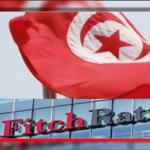 """وكالة """"فيتش"""": تحسّن أرباح البنوك التونسة يخفي الكثير من المخاطر الداهمة"""